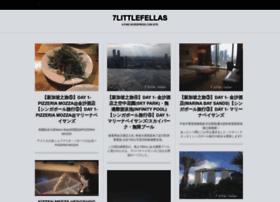7littlefellas.wordpress.com