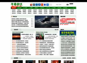 7lizhi.com