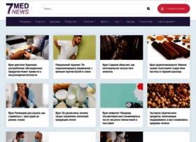 7mednews.ru
