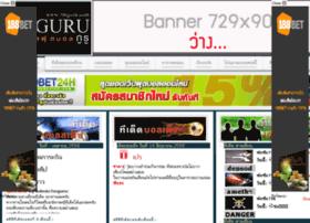 7mguru.com