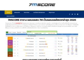 7mscore.com