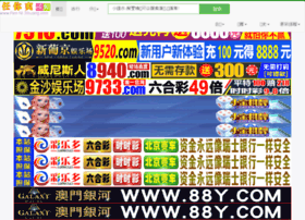 7mybuy.com