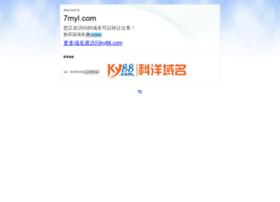 7myl.com