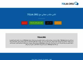 7olm.org