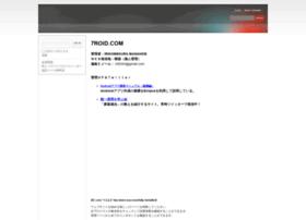 7roid.com