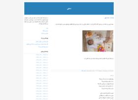 7saay.blogfa.com