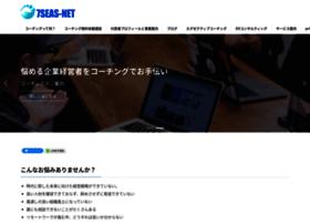 7seas-net.com