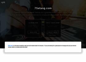 7setang.com
