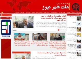 7shahrnews.ir