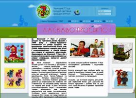 7toys.com.ua