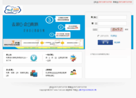7u8.com.cn