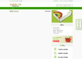 7zhen.com