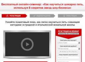 8-vocal-secrets.ru