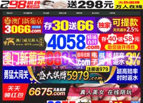 800n.cn
