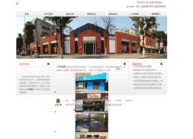 800nong.com