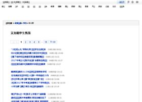 8020rc.com