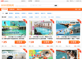 8090tuangouwang.com
