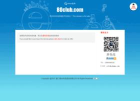 80club.com