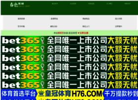 80coco.com