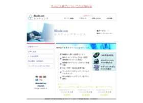 80code.com