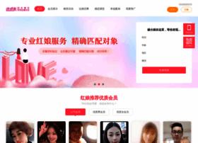 8181.com.cn