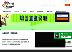 818ecom.com.cn