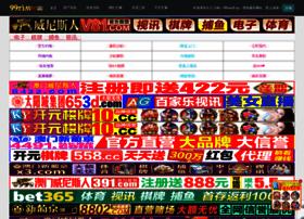 81hun.com