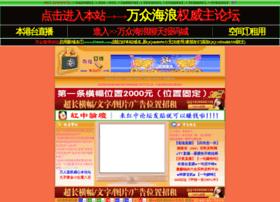 838998.com