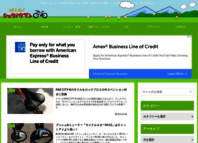 840.shunoman.com