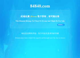 84840.com