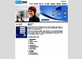 852sms.com