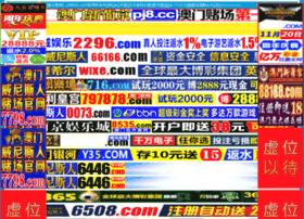 85350731.com