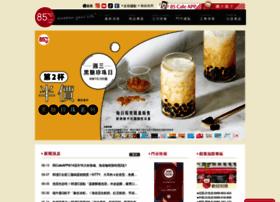 85cafe.com