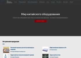 86007machine.com