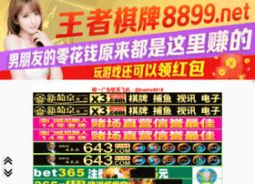 86djy.net