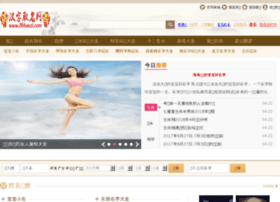 86hanzi.com