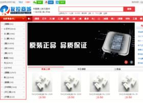 86yuanjian.com