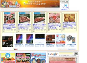 870miyagi.com