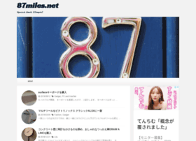 87miles.net
