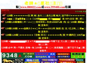 880022.com