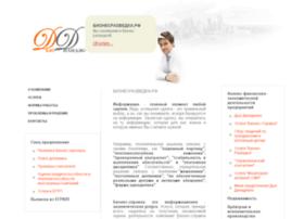 88003332848.ru