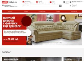 8800mebel.ru