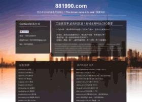 881990.com