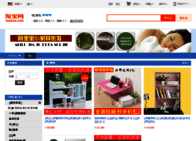 88298829.taobao.com