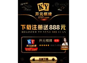 884088.com