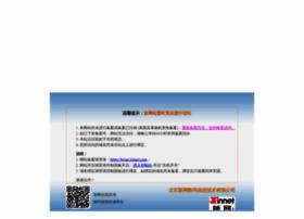 8844.com.cn