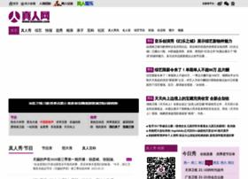 888.zhenren.com