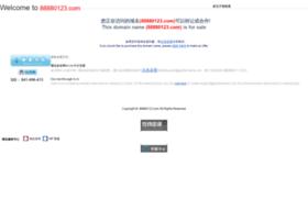 88880123.com
