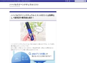 88888.co.jp