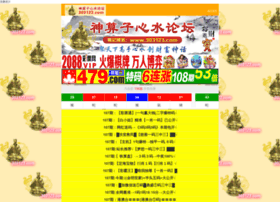 88888bbs.com